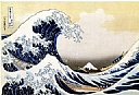Great Wave at Kanagawa